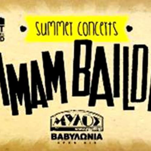 Imam Baildi: Ανοίγουν την …όρεξη για μουσική ποιότητα και Ιστορία!!!