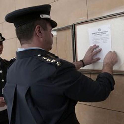 Έκλεισαν πρόωρα οι εργασίες της Ολομέλειας της Βουλής