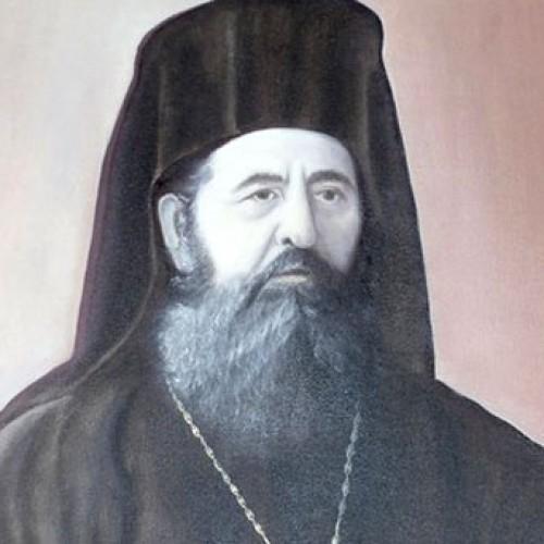 """""""Ο Μητροπολίτης Κοσμάς Ευμορφόπουλος (1860-1901)"""""""