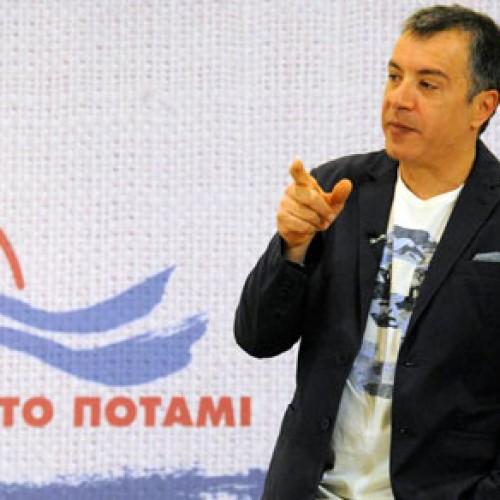 Στ.Θεοδωράκης: Το Ποτάμι δεν είναι με όλους, ούτε λιγουρεύεται καρέκλες