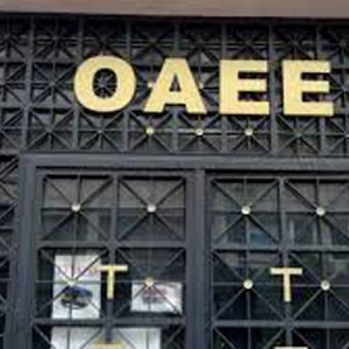 """Ερώτηση βουλευτών της ΝΔ για """"πάγωμα"""" και ρυθμίσεις χρεών ασφαλισμένων του ΟΑΕΕ"""