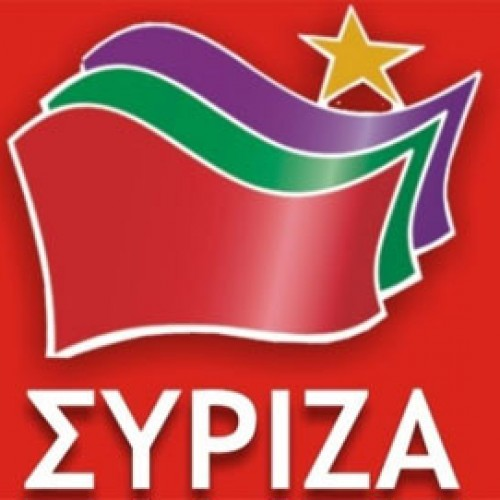 Αποκλείει συνεργασία με τη ΝΔ ο ΣΥΡΙΖΑ