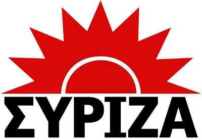 2014-07-02-Arthrografia-Syriza-poso-pasok-eimaste