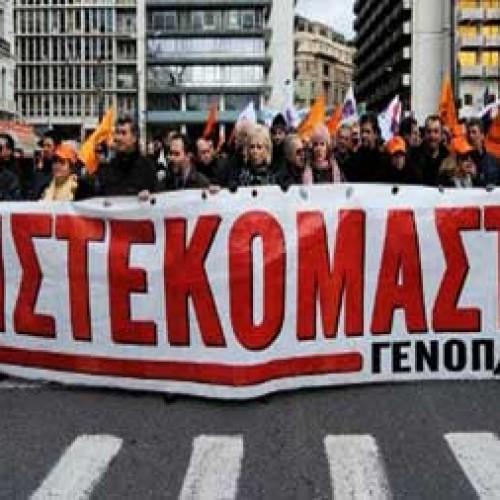 Στο Πρωτοδικείο η απεργία της ΔΕΗ - συγκέντρωση απεργών στις 12