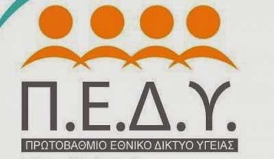 2014-07-04-koinonika-epikaira-PEDY