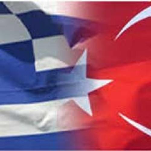 Ελληνοτουρκικό Επιχειρηματικό Φόρουμ στη Σμύρνη