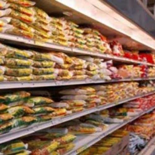 Ερώτηση βουλευτών της ΝΔ προς τον Υπουργό Ανάπτυξης για μείωση τιμών βασικών προϊόντων
