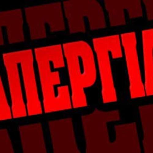 Φρένο στις απεργίες από την κυβέρνηση με νέο συνδικαλιστικό νόμο
