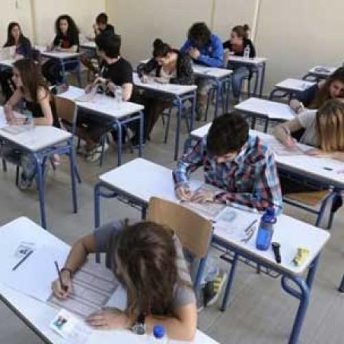 Εξετάσεις A' Λυκείου: Λύσεις τώρα!