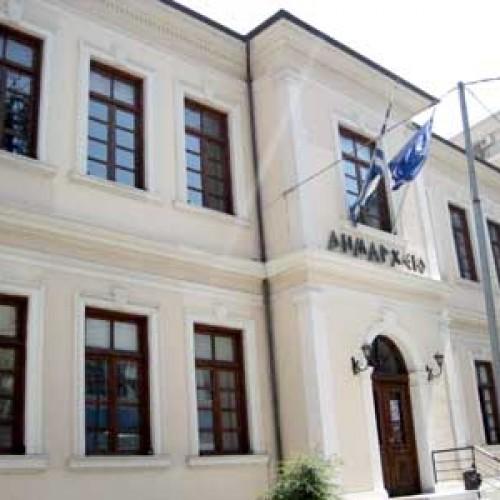 Συνεδριάζει η Οικονομική Επιτροπή του Δήμου Βέροιας
