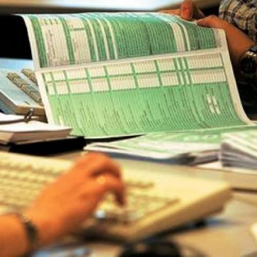 Λήγει αύριο η προθεσμία υποβολής των φορολογικών δηλώσεων