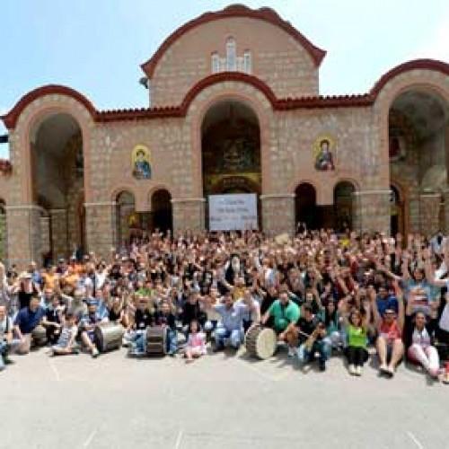 16ο συναπάντημα νέων στις εγκαταστάσεις της Παναγίας Σουμελά στο Βέρμιο
