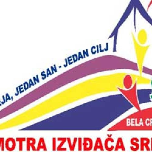 Η 5η Κοινότητα Ανιχνευτών Βεροίας στη Σερβία