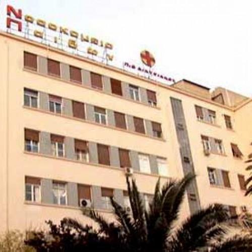 Ζητάνε 12.300 ευρώ από ανασφάλιστους για νοσηλεία βρέφους!