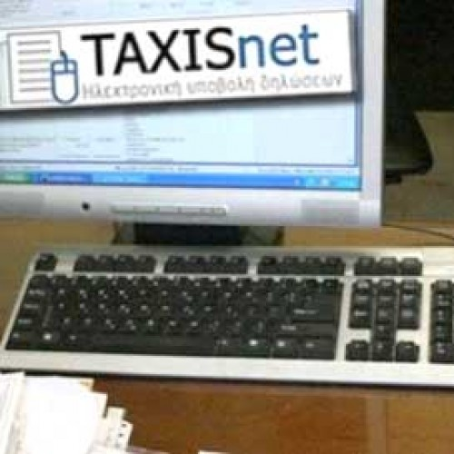 To κλικ στο Taxis δεν αρκεί, για να προστατευθεί ο λογαριασμός