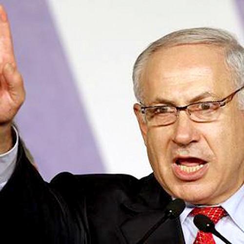 """Νετανιάχου: """"Συνεχίζουμε μέχρι να καταστραφεί και η τελευταία σήραγγα της Χαμάς"""""""