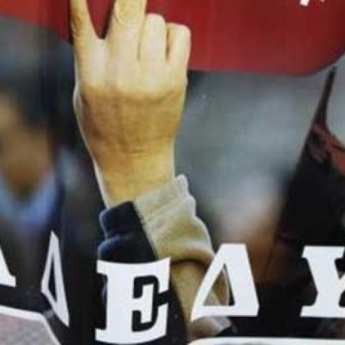 ΑΔΕΔΥ: Η τροπολογία Μητσοτάκη, απόδειξη των αδιεξόδων της Kυβέρνησης