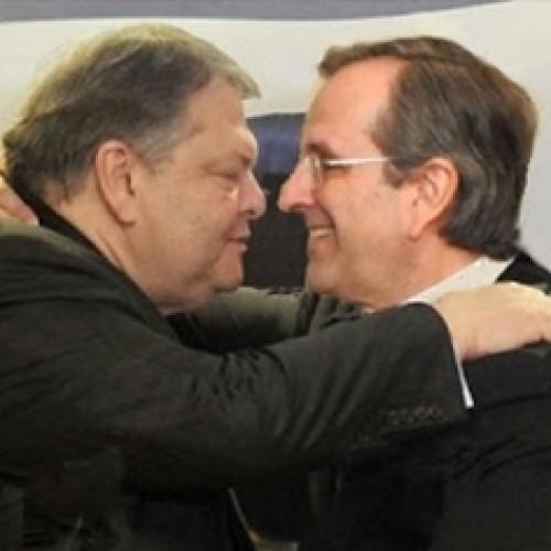 Σαμαράς - Βενιζέλος: Κράτα με, να σε κρατώ...
