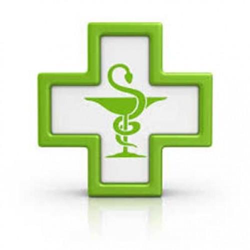 Eξετάσεις φαρμακοποιών, για την άδεια άσκησης επαγγέλματος