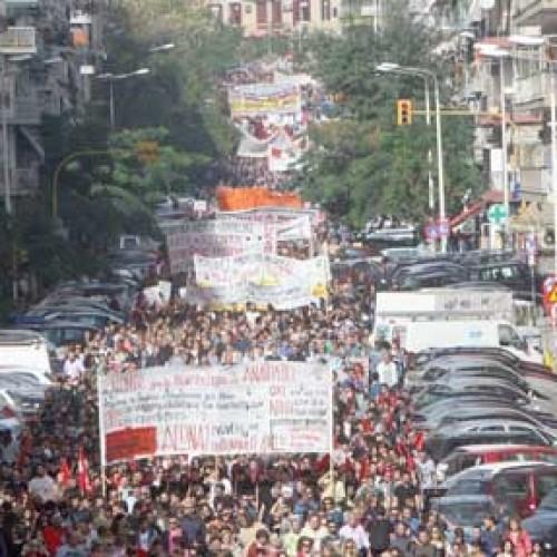 Διαδηλώσεις εναντίον της συγκυβέρνησης!