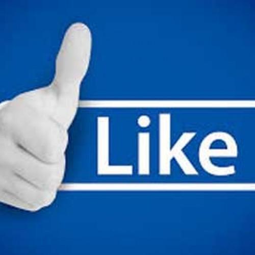 Το Facebook ξεκίνησε να διαγράφει λογαριασμούς