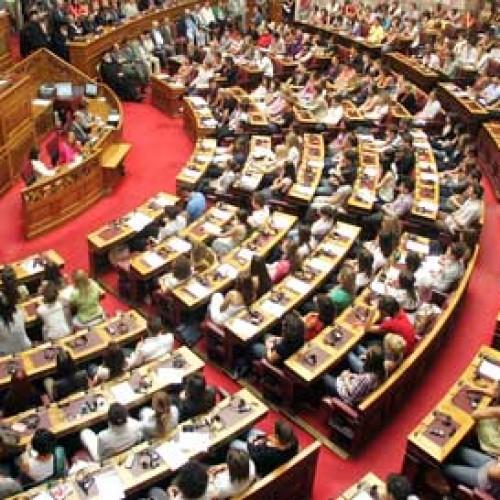 Ψήφο εμπιστοσύνης από τη Βουλή θα ζητήσει η κυβέρνηση