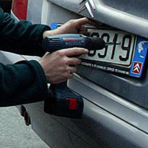 Επιστροφή πινακίδων και αδειών οδήγησης και κυκλοφορίας