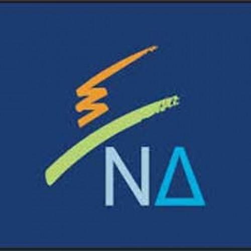 Νομαρχιακή Συνδιάσκεψη ΝΔ Ημαθίας ενόψει της Προσυνδιάσκεψης Κεντρικής Μακεδονίας