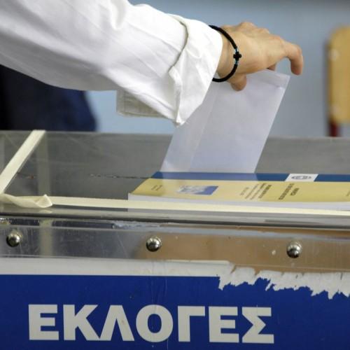 Εκλογικά τμήματα & καταστήματα ψηφοφορίας της εκλογικής περιφέρειας Ημαθίας