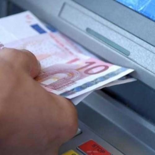 Κλοπή 26.400 ευρώ, μέσω κάρτας ΑΤΜ, στη Βέροια