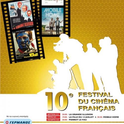 «Ο κινηματογράφος παράθυρο στον κόσμο»