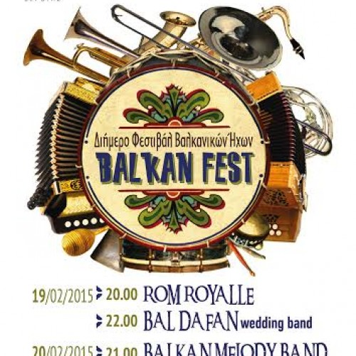 VERIA BALKAN FEST