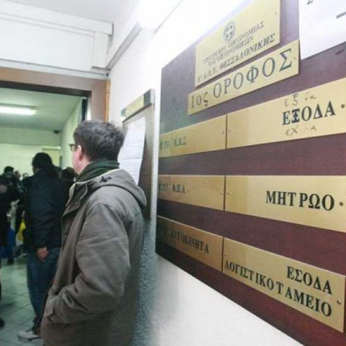 Πάνω από 3,4 εκατ. πολίτες χρωστάνε στην εφορία - Από το '13 έως το 2015 το χρέος αυξήθηκε 21,6 δισ. ευρώ
