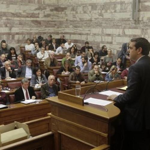 ΚΟ ΣΥΡΙΖΑ: Ένα βήμα πριν από την πρόταση για Εξεταστική για το Μνημόνιο