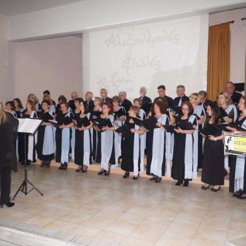 Οι Αλεξανδρινές Φωνές στο 7ο Διεθνές Φεστιβάλ Φιλαρμονικών-Χορωδιών-Ορχηστρών