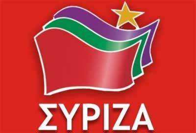 Politiki-SYRIZA-gia-papagiannouli