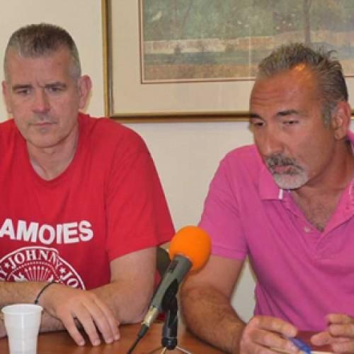Συνέντευξη Τύπου Λαζού και Γκίμα για το Φίλιππο Βέροιας στο μπάσκετ