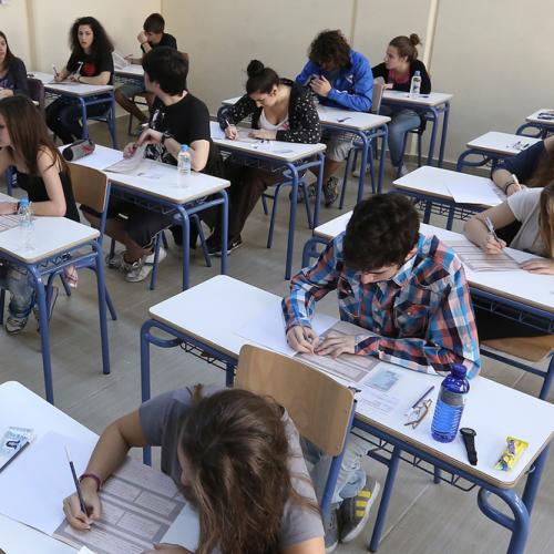 Ανακοίνωση για τη βαθμολόγηση της Νεοελληνικής Γλώσσας, στις Πανελλήνιες