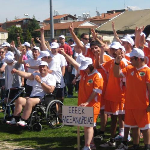 Σχολικοί Αγώνες Στίβου Αγοριών-Κοριτσιών Σ.Μ.Ε.Α Α/θμιας και Β/θμιας Εκπ/σης Κεντρικής Μακεδονίας