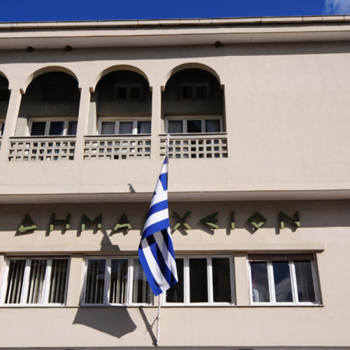 Διεύρυνση οικονομικών προσφορών για την εκτέλεση του έργου «Κατασκευή πτερυγότοιχου Τ.Κ. Μαρίνας»