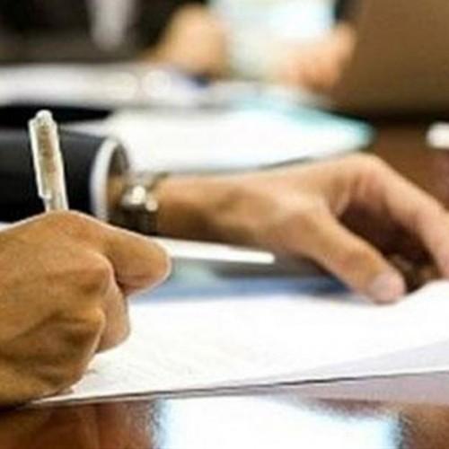 """""""Τι προσέχουμε, όταν υπογράφουμε τη σύμβαση εργασίας"""""""