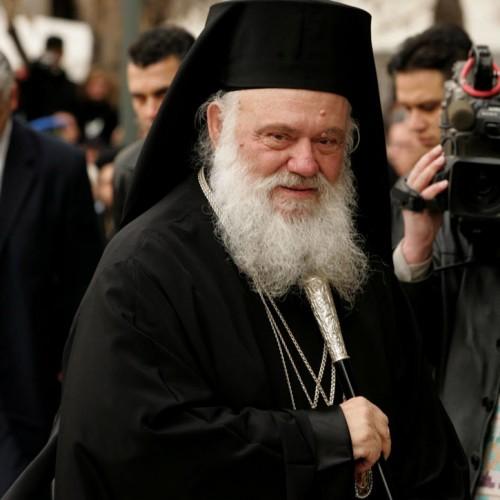 Αρχιεπίσκοπος Ιερώνυμος σε Υπ. Δικαιοσύνης: ''Με το σύμφωνο συμβίωσης επιβραβεύετε την ανευθυνότητα''