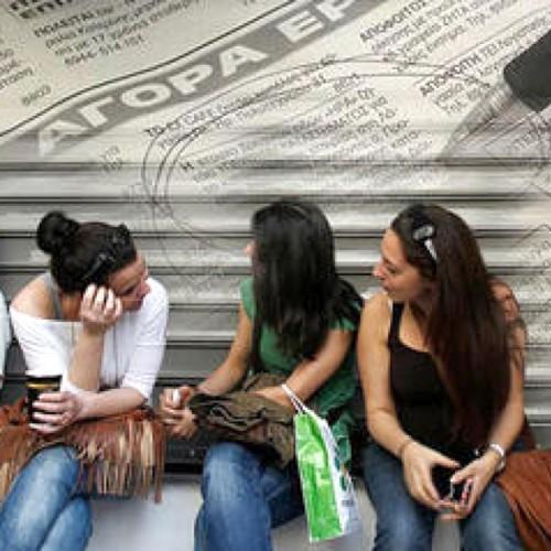 Νέα προγράμματα για ανέργους απο την πρωτοβουλία ΠΑΝ