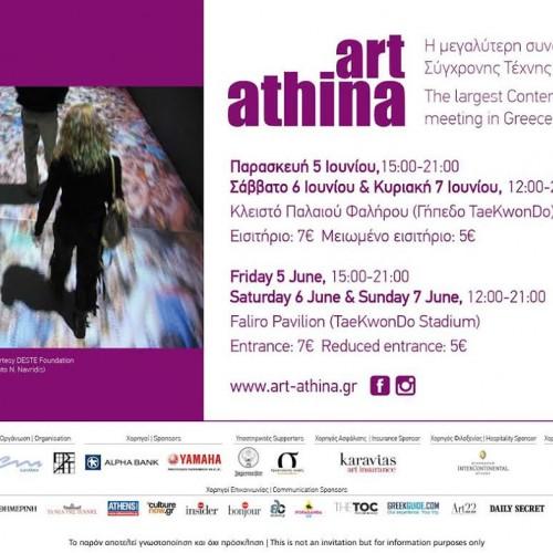 Αrt-Αthina 2015