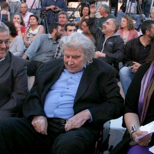 Eκδήλωση – συναυλία για τον Μίκη Θεοδωράκη από το ΚΚΕ
