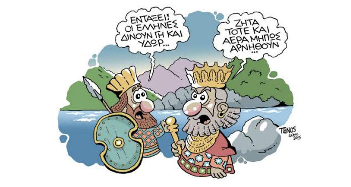 Sxolia-Teukros-ap-ti-simfonia-gefira-sti-simfonia-aftoktonias-gia-tous-pollous3