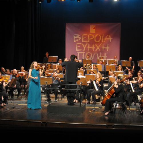 """Πρεμιέρα της """"Εύηχης Πόλης"""" με τη Συμφωνική Ορχήστρα του Δήμου Θεσσαλονίκης, στη Βέροια"""