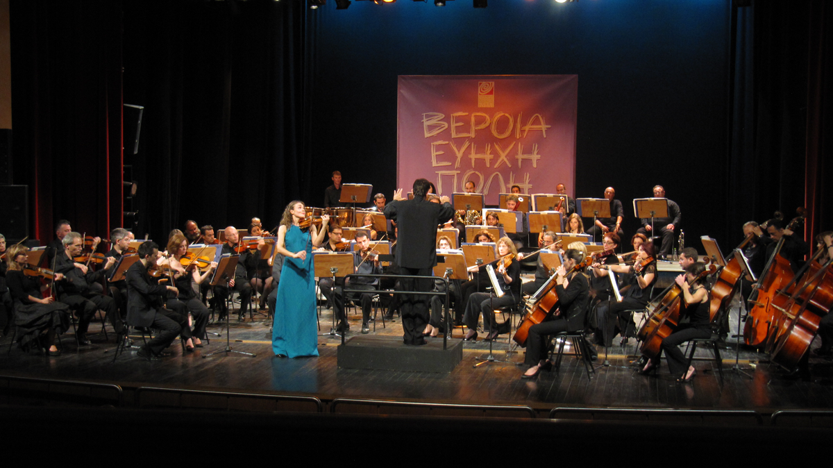 Texnes-Smyrni-symfoniki-eyixi-2015