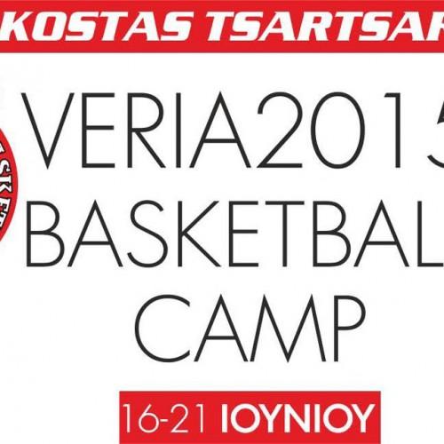 Ευχαριστήριο για τη διοργάνωση και την επιτυχία του Veria Basketball Camp 2015