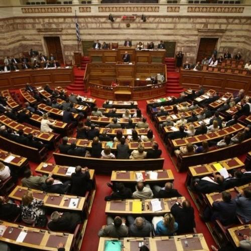 Στη Βουλή το νομοσχέδιο με τα προαπαιτούμενα